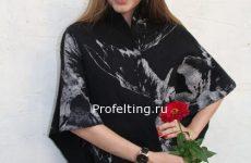 Слайды вебинара «Кейпы, пончо, жилеты для весеннего гардероба»